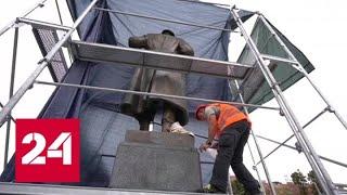 Смотреть видео Район Прага-6: памятник маршалу Коневу перенесут в музей - Россия 24 онлайн