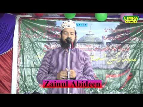 Zainul Abideen Kanpuri Part 1  22, 2016 Mukam Dargah Shareef, Ambedkar Nagar HD India
