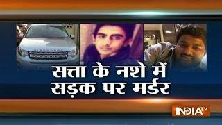 Bihar Road Rage: JDU MLC