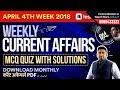 4th week April Current Affairs | Current Affairs(करंट अफेयर्स) Quiz by Testbook.com