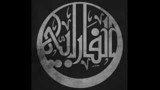 if I had two hearts لو كان لي قلبان feat  Talal Nasser thumbnail