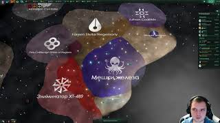 Stellaris by TaeR, Wycc, PagY, CRiMER [30.12.17] Part 2