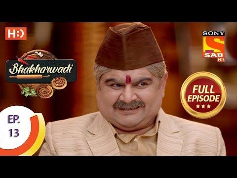 Bhakharwadi - Ep 13 - Full Episode - 27th February, 2019