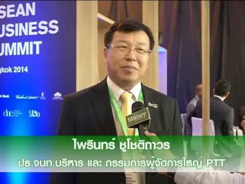 PTT-SCC ประเมินผลกระทบราคาน้ำมันขาลง