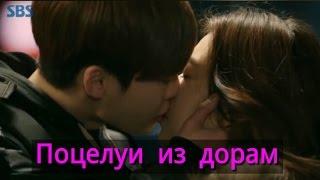 Поцелуи из дорам 😘😚