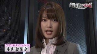 BS-TBS 3月27日放映の「CUTTING EDGE ~IT最前線~」完全版 ノートンの...
