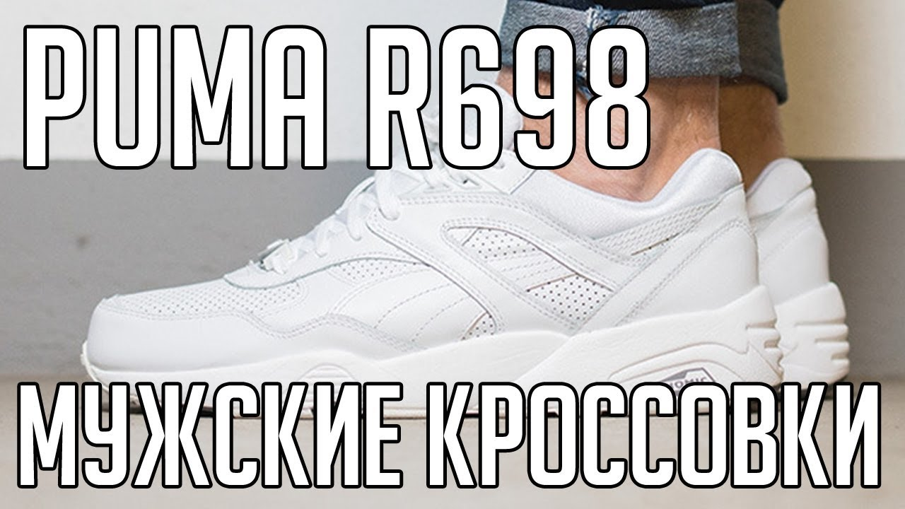 c92a7d76eb3eee buy puma trinomic r698 stre suede sneakers shoes 10.5 ebay ca683 05e59   greece mens puma r698 white steel grey leather trainers from ebay 4f7d8  4d2f5