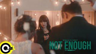 Download 孫盛希 Shi Shi【還不夠 Not Enough】Official Music Video(4K)
