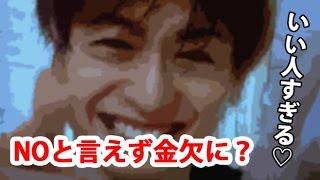 【A.B.C-Z】いい人すぎる♡塚田僚一 NOと言えない性格で金欠に!? チャン...