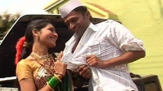 Motar Jhaliya Juni - Marathi Full Video Song An...