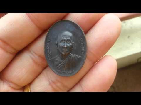 เหรียญหมดห่วง หลวงปู่สิม ปี17