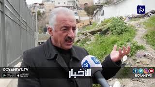 المنخفض الجوي يكشف خطورة حفريات الاحتلال في حي سلوان - (2-3-2019)