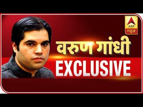 won't-tolerate-abusive-language-against-pm:-varun-gandhi-tells-abp-news-|-exclusive-|-abp-news