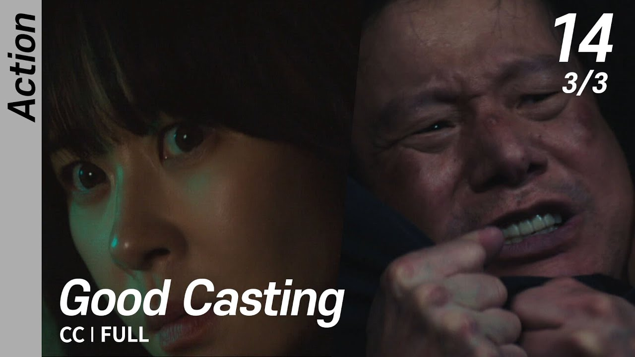 Download [CC/FULL] Good Casting EP14 (3/3) | 굿캐스팅