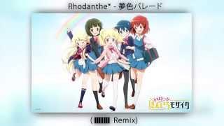 Rhodanthe* - Yumeiro Parade (MIM Remix) [no sound/youtube sucks/go soundcloud or download]