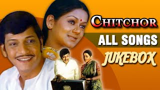 Chitchor - All Songs #Jukebox - Best Classic Hindi Songs - Amol Palekar, Zarina Wahab