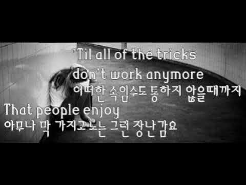 Liability  - Lorde  .Cover by WaLily with 가사 lyrics 가사해석