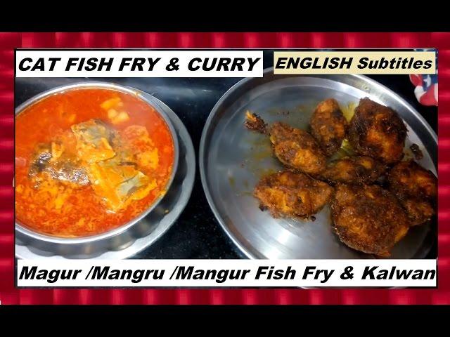 CAT FISH / Magur /Mangru / Mangur fish Fry & Curry | Marathi Recipe | ENGLISH Subtitles