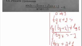 ЕГЭ по математике 2013