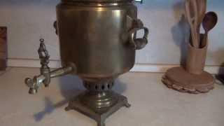 Самовар старинный(Самова́р — устройство для кипячения воды и приготовления чая. Первоначально вода нагревалась внутренней..., 2013-05-03T17:27:27.000Z)