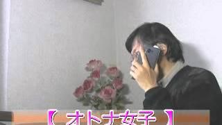 「オトナ女子」猫「ちくわ」役&鈴木砂羽「恋愛観」 「テレビ番組を斬る...