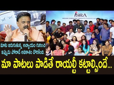 SP Balasubrahmanyam emotional speech at Indian Singers rights association | Singer Sunitha