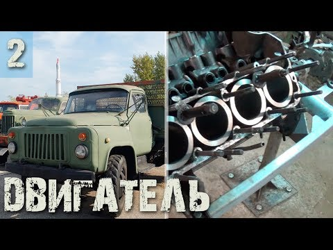 Двигатель ГАЗ-53, необычный стук и потеря давления - Часть 2