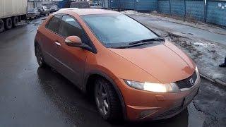 Выбираем бу авто Honda Civic 8 5D (бюджет 400-450тр)(Просмотр Honda Civic 8 5D 1.8А 2008г 130 т.км. Моя группа по подбору авто с пробегом в ВКонтакте: https://vk.com/podbor_avto_spb Раздел..., 2015-02-27T08:28:07.000Z)