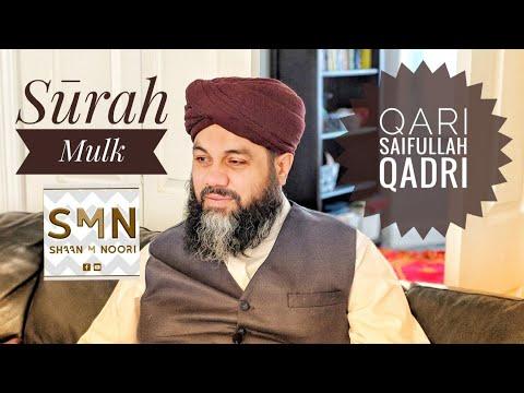 Qari Saifullah Qadri