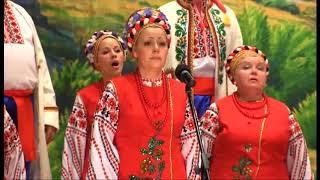 Концерт народного хору української пісні «Любисток»