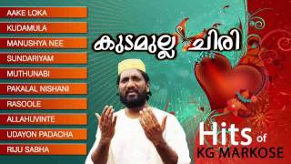 kg markose mappila pattukal | latest mappila songs | new mappila songs