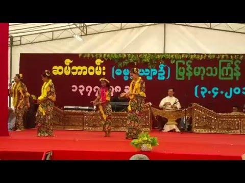 Sembawang Thingyan 2016 - Thingyan Remix (Part 1)
