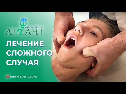Лечение сложного случая у Вики! Мануальная терапия и диагностика девочек