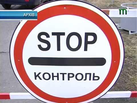 """Українські митники """"не побачили"""" сигарети та бурштин"""