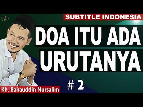 Gus Baha | Etika Dalam Berdoa | Subtitle Bahasa Indonesia | #2