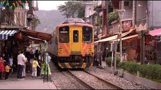 Rail Away: TAIWAN Pinxi-line (Taipei - Yilan / Sandiaoling - Jingtong) - English version