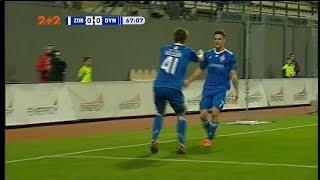 Заря - Динамо - 0:1. Гол: Вербич (68