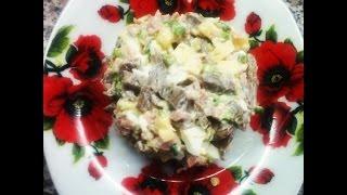 Салат из говяжьего сердца / Salad with heart