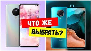 Redmi K30 Pro или Mi 10 Lite. Какой смартфон выбрать и как купить дешевле?