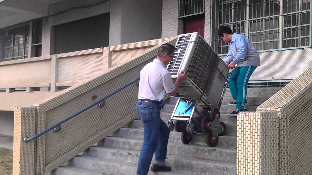 嘉鑠冷氣電動爬梯車,搬家公司爬樓梯車,臺北發明展載貨省時省錢爬梯車 - YouTube