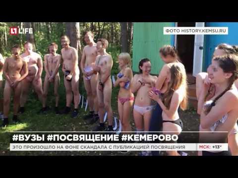 Иркутский ГАУ официальный сайт Иркутского