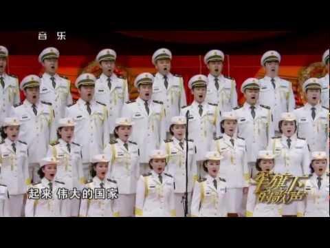 Священная война - хор НОАК Китая