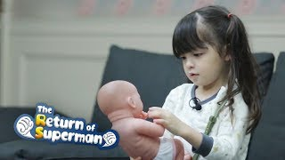 The Baby Came Out! How Will Na Eun React? [The Return of Superman Ep 258]