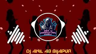 DJ SONG HORAGA BA GELATI HORAGA BA KANNADA JANAPADA DJ SONG EDM HORN MIX DJ ANIL AB A2Z M PRODUCTION