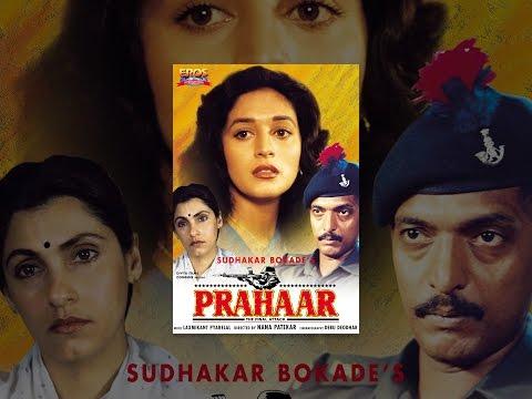 Prahar Hindi Movie Torrent Download