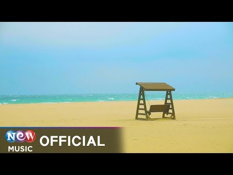 Slow Down (feat. Young Ho, UMiN) / VANKiD