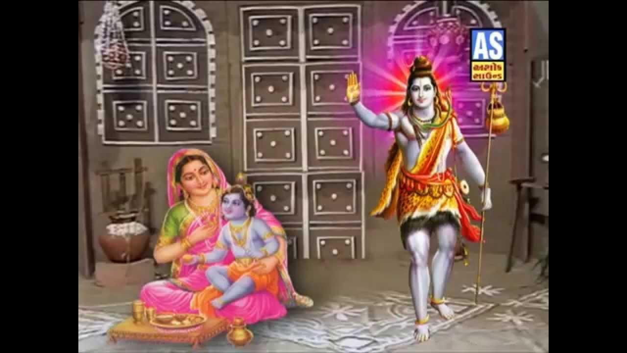 new bhajan 2013