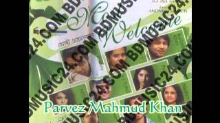 Kailash Kher ~~ Jotoy Thako(Most Welcome)New Bangla Movie Full Song...2012