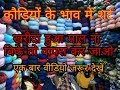 shirt wholesale market in delhi || mens shirts || designer shirts || ghandi nagar wholesale market