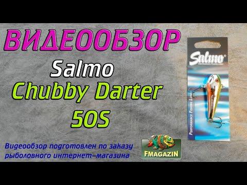 Видеообзор SALMO Chubby Darter по заказу Fmagazin